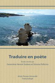 «L'Amour et le Crâne» de Baudelaire: quelques versions comparées et une traduction inédite