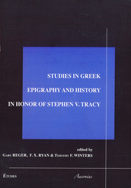Chapter 11. Inscribed Treaties ca. 350-321: An Epigraphical Perspective on Athenian Foreign Policy