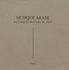 Musique arabe