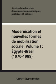 Les avatars du sujet communautaire et la modernité en Égypte