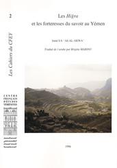 Les Hiğra et les forteresses du savoir au Yémen