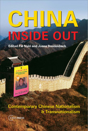 Chapter 7. Race in China