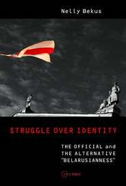 Chapter 28. The Official Politics of Identity: Social Reification Strategy