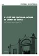 O Livro das Posturas Antigas da cidade de Évora