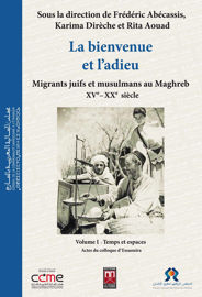 Identity and nation: Jewish migrations and inter-community relations in the colonial Maghreb