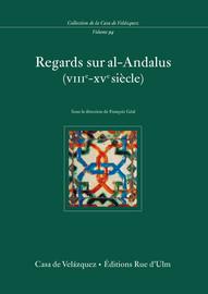 Administration territoriale d'al-Andalus aux époques almoravide et almohade (fin xie - milieu xiiie siècle)