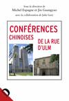 Conférences chinoises de la rue d'Ulm