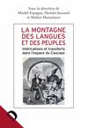La Montagne des langues et des peuples