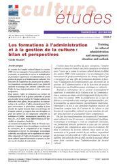 Les formations à l'administration et à la gestion de la culture : bilan et perspectives