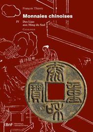 Première partie. Dynastie khitane des Liao 遼 (907/947-1125)