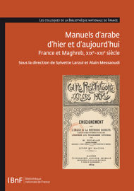 L'arabe vulgaire et la grammaire de Claude-Étienne Savary. Discussion de l'intervention d'Aurélien Girard