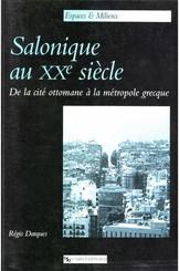 Salonique au XXe siècle
