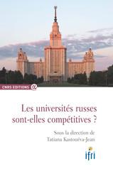 Les universités russes sont-elles compétitives ?
