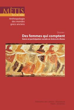 Dossier : Des femmes qui comptent