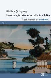 La sociologie marxiste