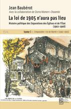 Vaise, un quartier de Lyon antique