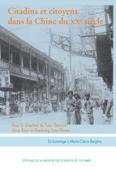 Citadins et citoyens dans la Chine du xxe siècle