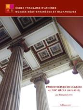 L'architecture de la Grèce au XIXe siècle (1821-1912)