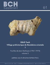 Vers une archéologie réflexive, lecasdeDikiliTash