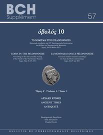 La monnaie dans le Péloponnèse