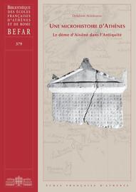 Inventaire des structures archéologiques de Glyphada
