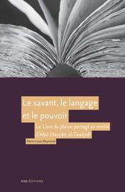 La réflexion de Tawḥīdī sur le langage