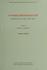 Vividhatīrthakalpaḥ