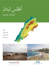 أطلس لبنان