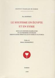 Chapitre XVI – Le cheikh ummī
