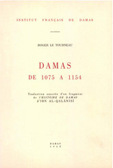 Damas de 1075 à 1154