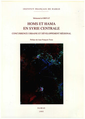 Homs et Hama en Syrie centrale