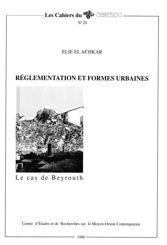 Réglementation et formes urbaines