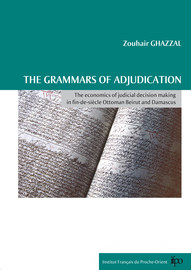 The grammars of adjudication