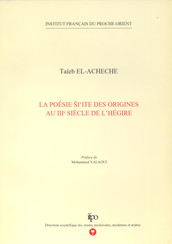 La poésie ši'ite des origines au IIIe siècle de l'Hégire