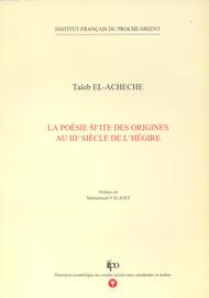 Chapitre III. Œuvres de la troisième période (61/680 - 65/685)