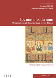 Evidence, methodology and history: on the date and interpretation of an alleged Arabo-Islamic inscription of medieval al-Andalus-Moroco