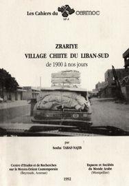 Zrariyé, village chiite du Liban‑Sud de 1900 à nos jours