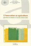 L'innovation en agriculture
