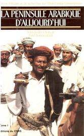 Brève histoire du pétrole dans la péninsule Arabique