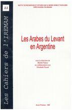 Migrations et changements sociaux dans l'Orient arabe
