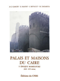 «Salles nobles» (xiiie-xive siècles)