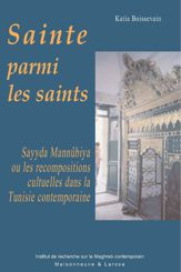 Sainte parmi les saints