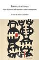Da Gómez de la Serna a Martín-Santos passando per la narrativa popolare: i rari e sconfitti scienziati delle lettere spagnole novecentesche