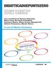 Didattica duepuntozero