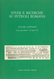 Studi e ricerche su Puteoli romana