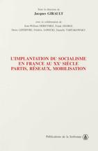 Des communistes en France