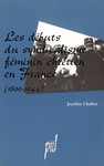 Les Débuts du syndicalisme féminin chrétien en France