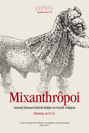 Mixanthrôpoi
