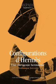 Configurations d'Hermès