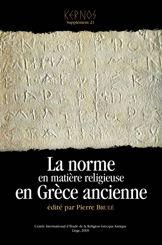 La norme en matière religieuse en Grèce ancienne